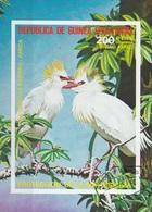 Guinea Equatoriale 1976 Bf. 247B Birds Airone Guardabuoi Bubulcus Ibis Sheet Imperf. CTO Carcill La Bue Yera - Gru & Uccelli Trampolieri