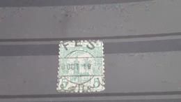 LOT 489041 TIMBRE DE COLONIE MAROC OBLITERE N°1 CHERIFIENNES - Lokalausgaben