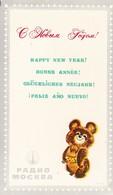 AK Happy New Year!  Radio Moskva - Olympics - Ca. 1980 (47039) - Neujahr