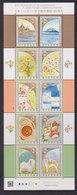 Japon - Japan (2019)  - MS -  /  Joint With Hungary - Dress - Culture - Costumes - Gastronomy - Dogs - Flowers - Vulcan - Gemeinschaftsausgaben
