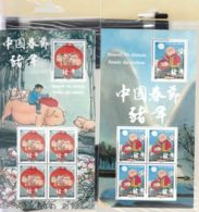 France 2019 Chinese Year Of The Pig (Annee Du Cochon) Yvert#5295,5297 Blocks, Mint Never Hinged, Unopened - France
