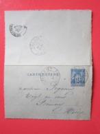 CARTE - LETTRE, Entier Postal Type SAGE 15 écrite à CHAMPLEMY Le 13/06/1896 Oblitérée CHAMPLEMY NEVERS-GARE PREMERY (58) - Cartes-lettres