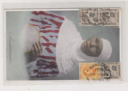 EGYPT Postcard - Egypte