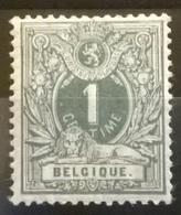 Belgium OBP 26 - MNH** - 1869-1888 Lion Couché (Liegender Löwe)