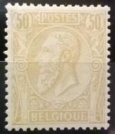 Belgium OBP 50 - MNH** - 1884-1891 Leopold II.