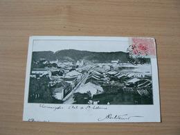 CP 208/ BRESIL/ FLORIANOPOLIS / CARTE VOYAGEE - Florianópolis