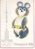Radio Moskau - Moscow Moskva - Program 1980 - Olympics (47041) - Programme