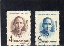 CHINE 1956 O - 1949 - ... République Populaire