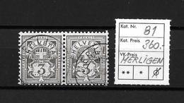 1906 ZIFFERMUSTER → SBK-81 Im Paar / MERLIGEN, Faserpapier Mit Wasserzeichen    ►RAR◄ - Used Stamps