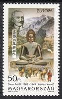 Buddha - Aurel Stein ORIENTALIST / CAMEL / Expedition Hungary Austria 1994 MAP Europe CEPT - Buddhismus