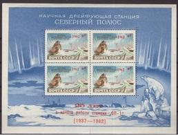 Russia URSS, Foglietto Esplorazioni Polari Del 1962 Nuovo **          -CK98 - 1923-1991 URSS