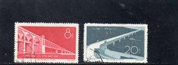 CHINE 1957 O - 1949 - ... République Populaire