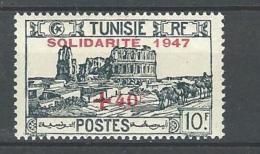"""Tunisie YT 313 """" Ruines, Surchargé """" 1947 Neuf** - Ungebraucht"""