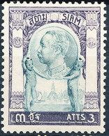 Stamp 1905-08 Thailand Siam 3a Mint Lot37 - Thailand
