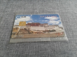 China - Nice MINT IN BLISTER Phonecard - Chine