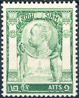 Stamp 1905-08 Thailand Siam 2a Mint Lot38 - Thailand