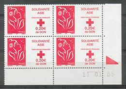 Marianne De Lamouche 3745 CD Neuf ** 11/01/05 - Dated Corners