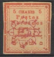 Iran 1902 N° 184  5 Chahis Surchargé Sans Gomme Côte 15 (afp10) - Iran