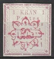 Iran 1902 N° 187  1 Kran Surchargé Sans Gomme Côte 40 (afp10) - Iran
