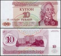 Transnistria 10 Ruble 1994 UNC - Billets