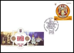 UKRAINE 2019. ARCHANGEL MICHAEL, MOSAIC Of XI Century. Round-form Stamp. FDC Mi-Nr. 1835 - Ukraine