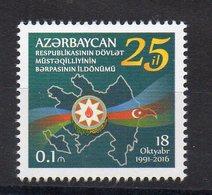 AZERBAIDJAN - 2016 - ANNIVERSARY OF INDEPENDENCE - ANNIVERSAIRE DE L'INDEPENDANCE - BLASON - COAT OF ARMS - - Azerbaïdjan