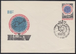RUSSIA 1971 COVER Used FDC HYDROMETEOROLOGY SERVICE ARCTIC ANTARCTIC RESEARCH METEOROLOGY METEO CLIMATE POLAR USSR 3943 - Clima & Meteorología