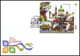 UKRAINE 2019. LVIV REGION: DOMINICAN CATHEDRAL, SVIRZ CASTLE, WATERFALL. FDC Mi-Nr. 1851-54 Block 165. KYIV Cancellation - Ukraine
