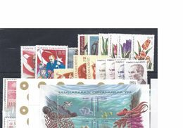 Turkije Jaargang 1998 Compleet Postfris Xx Mnh - 1921-... Republiek
