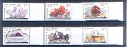 C69- BULGARIA 1995 MINERALS. STONES. - Minerals