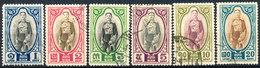 Stamp 1928 Thailand Siam Overprint 1-20b Used Lot2 - Thailand