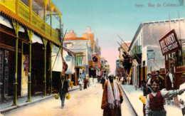 EGYPT LA Rue De Colmar Devant L'Hôtel D'Orient à SUEZ Carte Colorisée - Suez