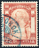 Stamp 1905 Thailand Siam  18a  Used Lot26 - Tailandia