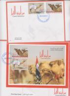 UAE -  2011 -  CAMELS SET OF 2 AND SOUVENIR SHEET ON  ILLUSTRATAD FDC - United Arab Emirates (General)