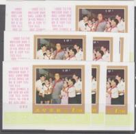 NORTH KOREA - 1974 - CHILDRENS UNION SOUVENIR SHEETS MINT NEVER HINGED  X 9 - Korea, North