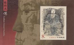 2003 China Leshan Grand Buddha Souvenir Sheet  MNH - 1949 - ... République Populaire