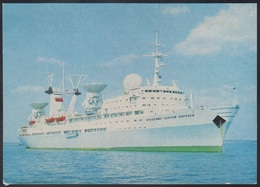 "658 RUSSIA 1979 ENTIER POSTCARD L 82712 Mint SHIP ""KOROLEV"" SPACE ESPACE RADIO TELECOM COMMUNICATION BATEAU USSR Mailed - Storia Postale"