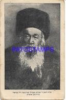 128951 ISRAEL JUDAICA COSTUMES OLD MAN BREAK POSTAL POSTCARD - Israel