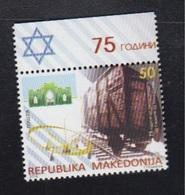 MACEDONIA 2018 Holocaust 75 YEARS DEPORTATION OD JEWS OF MACEDONIA ISRAEL JUDAICA - Israel
