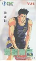 TARJETA TELEFONICA DE CHINA. BASKETBALL. HM-XY30(4-2). (763) - Sport