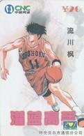 TARJETA TELEFONICA DE CHINA. BASKETBALL. HM-XY30(4-3). (764) - Sport