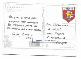 Dominicana To Missent To Malaysia And Send To Macedonia RARE - Dominikanische Rep.