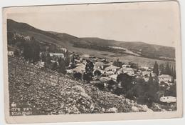 8782 Eb.   Israele - Israel - Rosh Pinah - 1950 - FP VFS - Israele