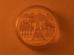 MEDAILLE - L Opera Garnier Monument De Paris - Jetons & Médailles