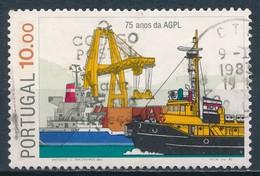 °°° PORTUGAL - Y&T N°1563 - 1983 °°° - 1910-... Republic