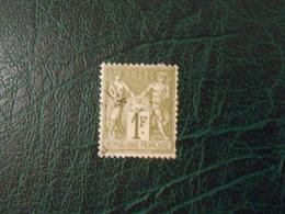 FRANCE YT72 TYPE SAGE 1fr. Bronze TYPE I Cachet à Date - 1876-1878 Sage (Type I)