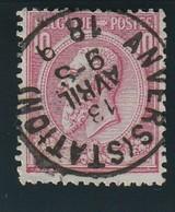 COB N° 46 Oblitération ANVERS (STATION) 1889 - 1884-1891 Leopold II