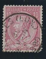 COB N° 46 Oblitération BRUXELLES (LUX) - 1884-1891 Leopold II