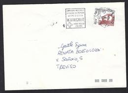 """Italia 2003; Targhetta """"a Favore Dei Bambini Vittime Di Guerra. Croce R""""; Donna Nell' Arte Da € 0,41(del 2003); Da Venez - 6. 1946-.. Repubblica"""