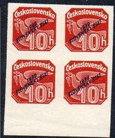 SLOVAKIA, 1939 LAKE 10h O/P  BLOCK 4 - Slovakia